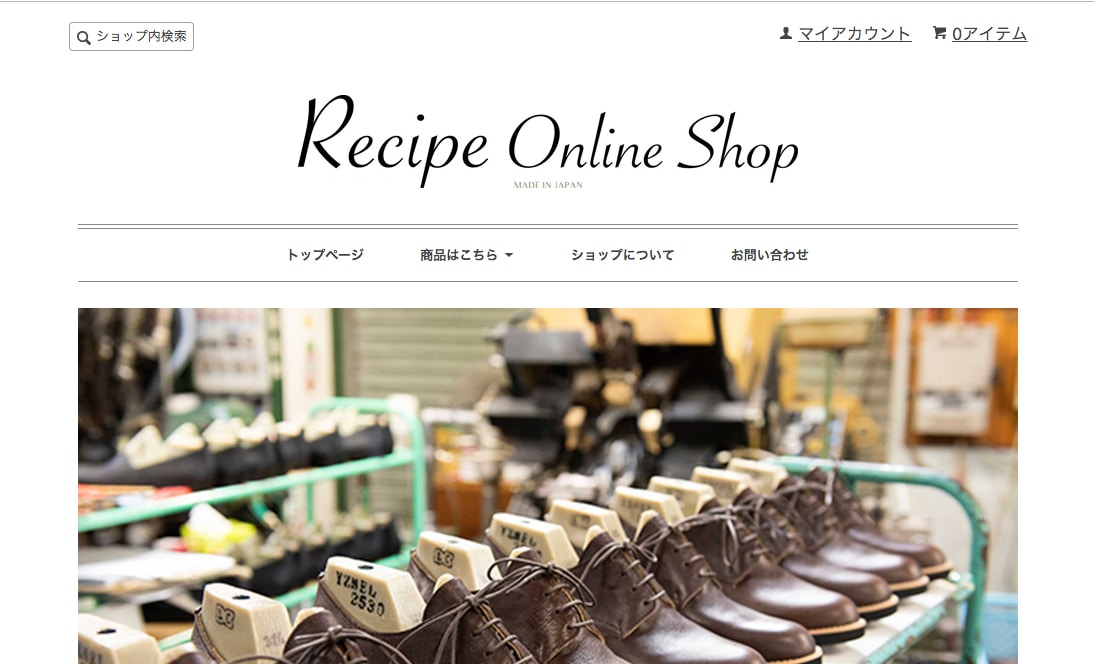 Recipe Online Shop